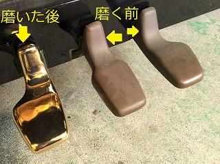 8月21日ペダル磨き.jpg
