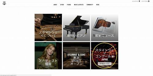 コンクール入力0-2 - コピー.jpg