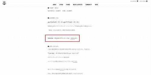 コンクール入力0-4 - コピー.jpg