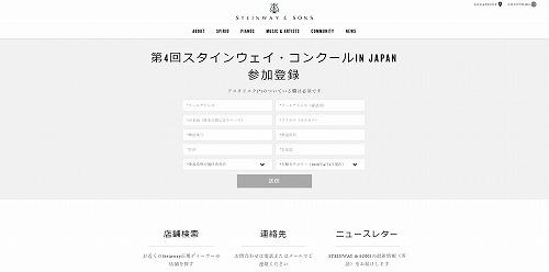 コンクール入力1 - コピー.jpg