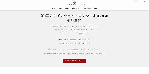 コンクール入力2 - コピー.jpg