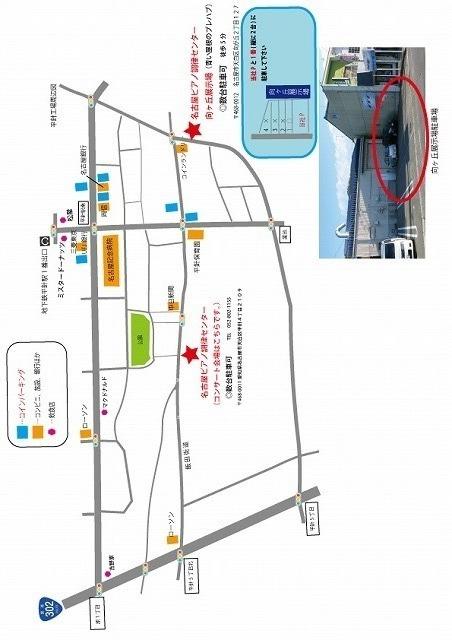 向ヶ丘地図2.jpg