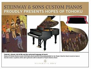 Hopes of Tohoku info sheet FRONT v_2.jpg