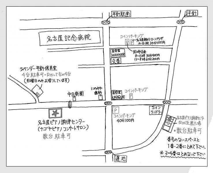 8月24日駐車場.jpg