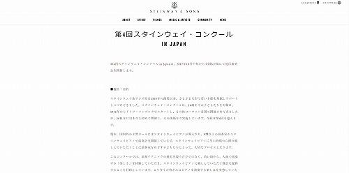 コンクール入力0-3 - コピー.jpg