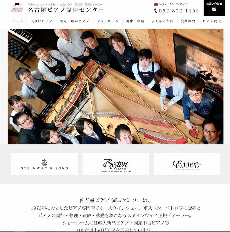 s-web1.jpg